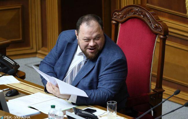 Зеленський підписав закон про всеукраїнський референдум, - Стефанчук