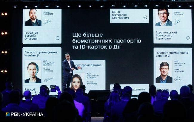"""Приложение """"Дия"""" активно используют7 млн украинцев, - Федоров"""