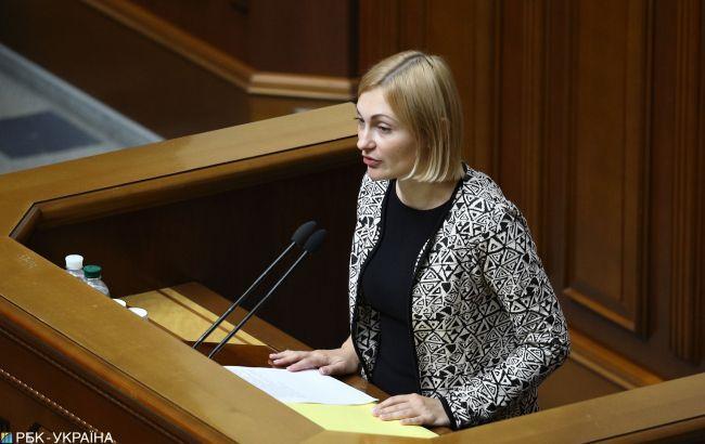 """У """"Слузі народу"""" обговорили зміни в законопроект про ринок землі"""