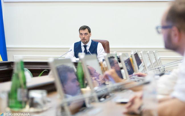 Госбюджет-2020: где Кабмин Гончарука ищет деньги и на что планирует их тратить