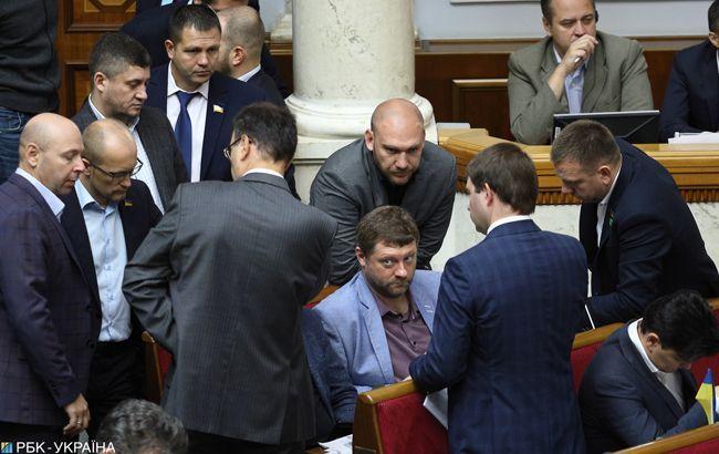 В Раде появился текст закона о прослушке нардепов
