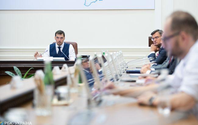 Кабмін вніс до Ради закон про адміністративно-територіальний устрій України