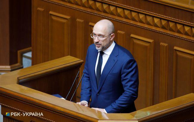 Деньги на субсидии заканчиваются. Кабмин просит у парламента еще 12 млрд гривен