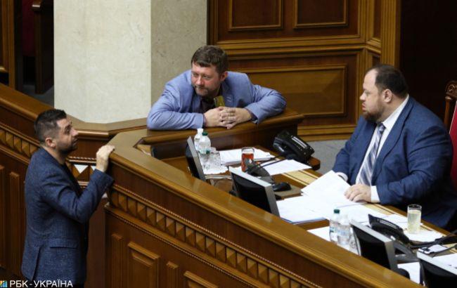 Забрати, звільнити, посадити: як у Зеленського хочуть карати чиновників за корупцію
