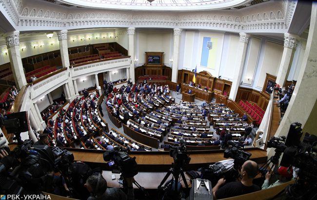 Рада схвалила бюджет-2020 за основу