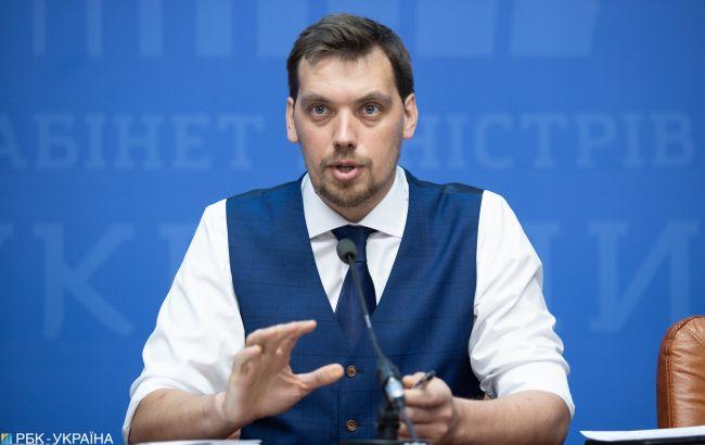 Гончарук прокоментував новий податок на ІТ-галузь