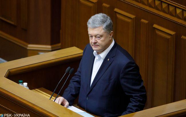 ДБР оголосило про примусовий привід Порошенка на допит