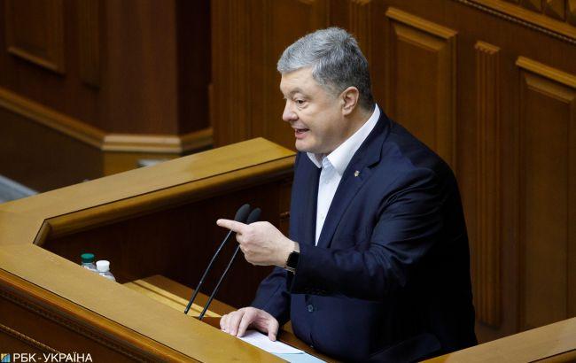 Порошенко: отставка главы НБУ - результат травли со стороны Коломойского