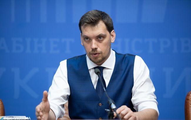 Кабмін сьогодні внесе до Ради проект держбюджету на 2020 рік, - Гончарук