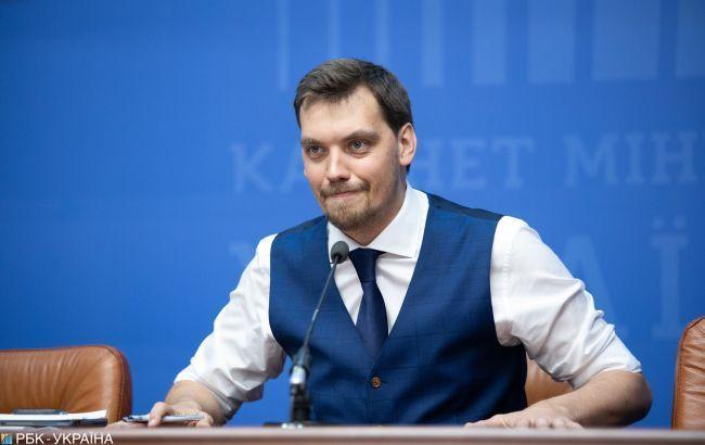 """Гончарук обговорив з фракцією """"Слуга народу"""" анбандлінг """"Нафтогазу"""""""