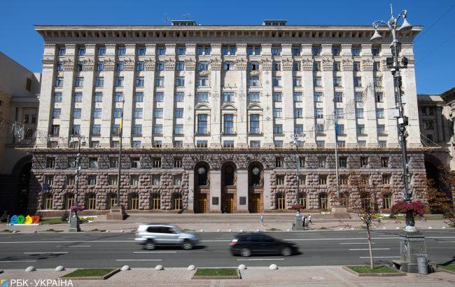 В Киеве заминировали здание КГГА