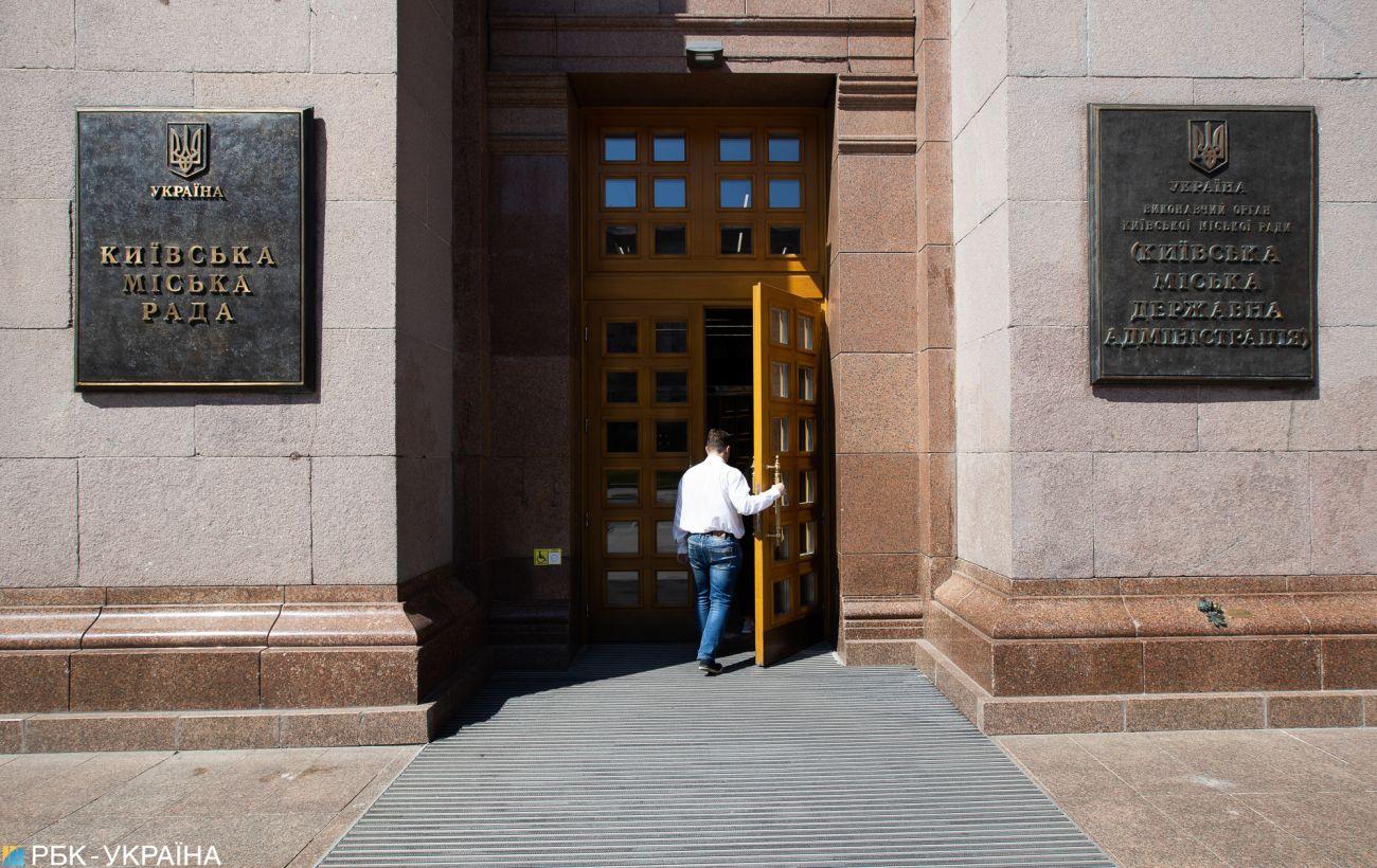 Кто может пройти в Киевраду на местных выборах: списки партий