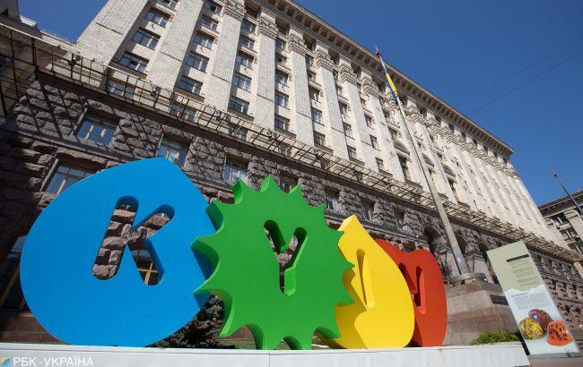 В Киеве внезапно зацвели акации: яркие фото