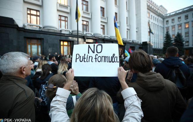Свыше 60% украинцев против особого статуса Донбасса