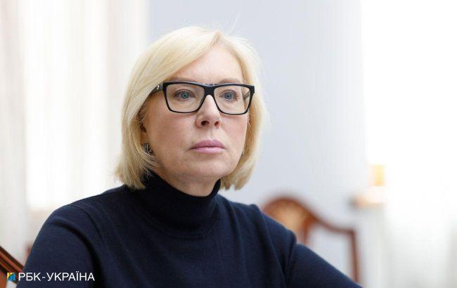 Проект закона об олигархах нарушает базовые права человека, - Денисова