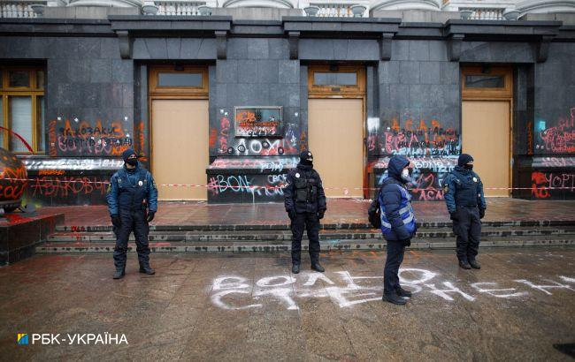 Єрмак про протести біля ОП: учасники акції були налаштовані на провокацію конфлікту