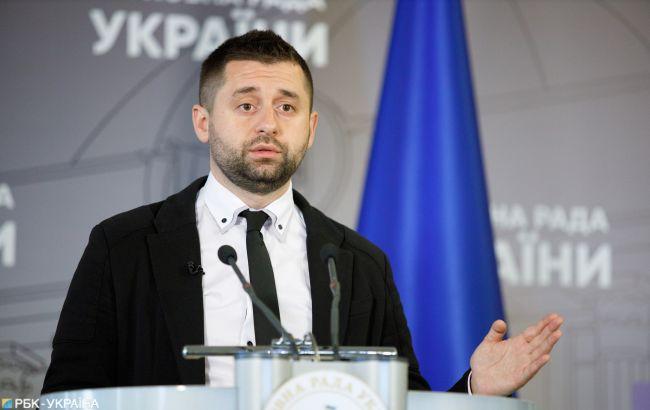 Арахамія звернувся до Конгресу США з проханням про подальшу підтримку України