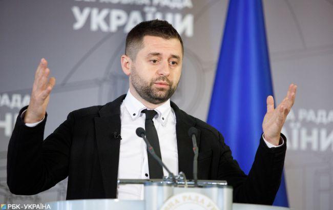 Украина пока не способна адаптироваться к эпидемии, - Арахамия