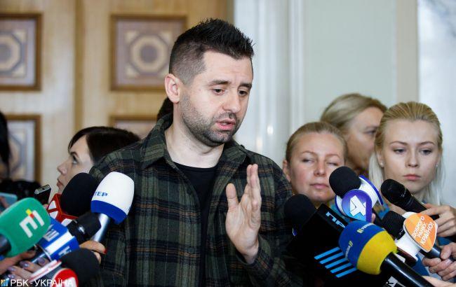 """Арахамія вважає за необхідне призупинити членство у """"СН"""" Іванісова"""