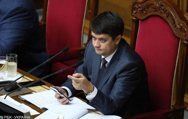 Разумков открыл внеочередное заседание Рады