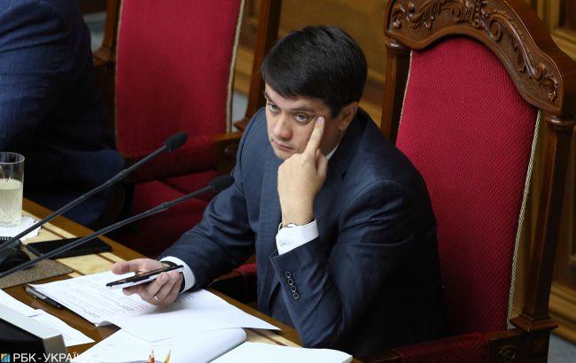 После драки в Раде Разумкова просят усилить охрану заседаний аграрного комитета