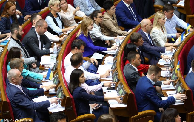 Рада хочет отменить госфинансирование партий, которые проиграли выборы