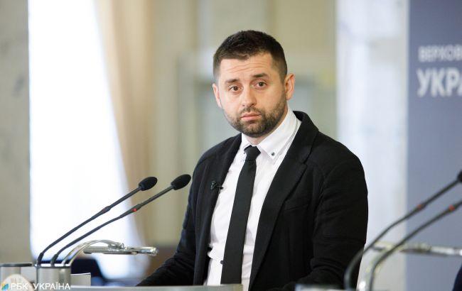 """В Раде началось заседание фракции """"Слуга народа"""": обсуждают программу Кабмина"""