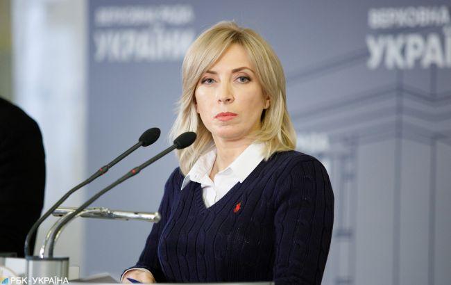 Верещук прокомментировала возможность стать главой КГГА