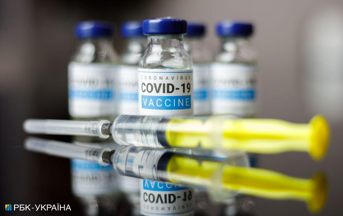 Когда в Украине можно будет купить вакцину от COVID-19: прогноз Минздрава