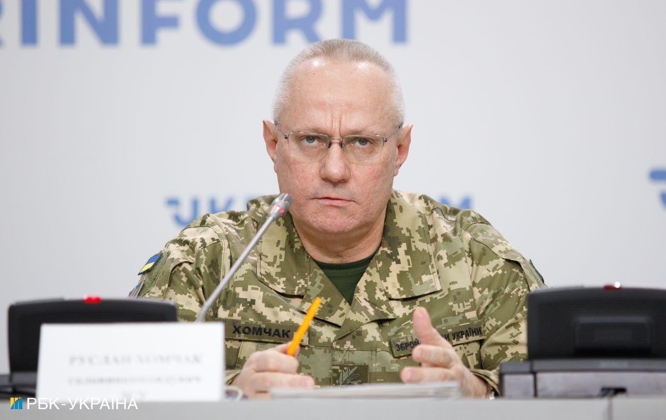 Хомчак об эскалации российской агрессии: ситуация контролируемая