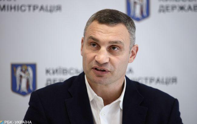 Київ робить все, аби місцеві вибори відбулися безпечно і законно, - Кличко