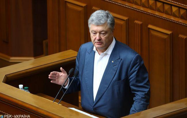 «Не Україна зараз має відводити війська, а Росія має звільнити наші території», – Петро Порошенко