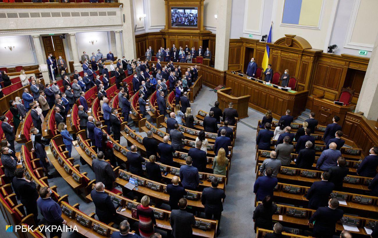 И.о. министров вернули широкие полномочия: закон вступил в силу