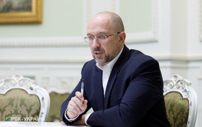 Шмигаль розповів, чи можуть в Україні ввести податки для багатих