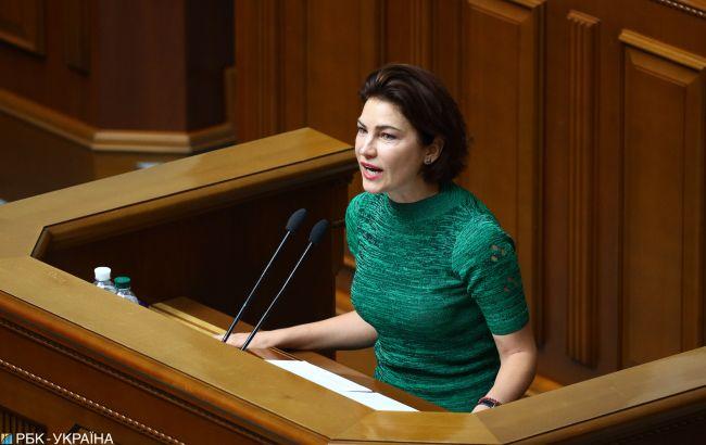Новый замглавы ГБР связан с Венедиктовой через бизнес жены, - Bihus.Info