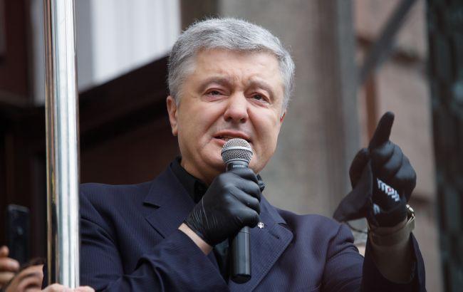 Суд продолжил избирать меру пресечения Порошенко