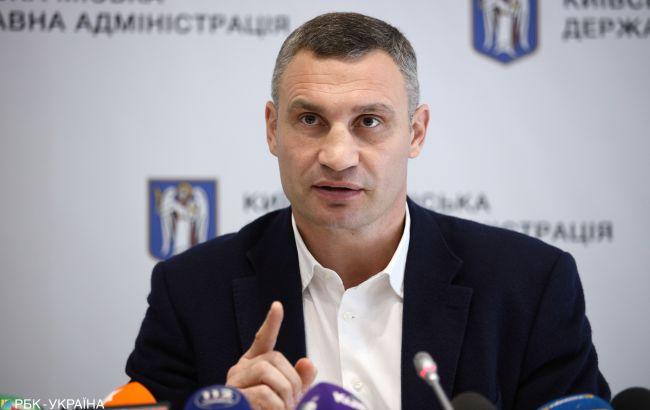 Кличко призвал правоохранителей усилить меры безопасности в столице