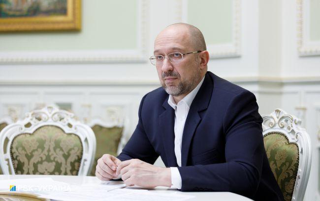 Шмыгаль назвал курс доллара в проекте госбюджета на 2022 год