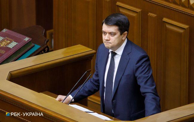 Разумков отреагировал на вечеринку Тищенко в отеле:надеюсь, что будет реакция от фракции