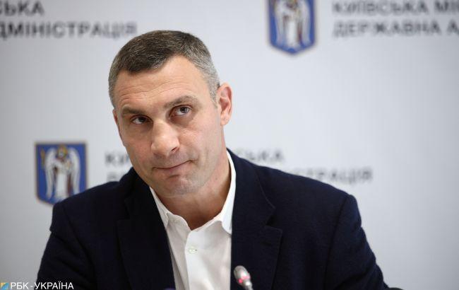 """Кличко відповів Зеленському щодо """"Укрбуду"""": є три проблемні питання"""