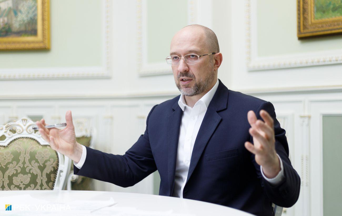 Шмыгаль рассказал, что изменится после подписания соглашения об открытом небе с ЕС