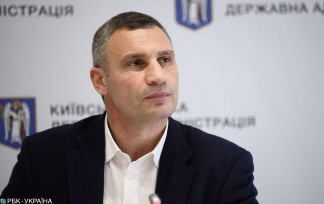 З усіх кандидатів в мери тільки Кличко підтримав ініціативу із захисту киян на виборах, - волонтери