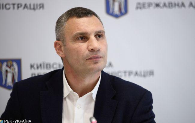 """Ще один екзит-пол підтверджує лідерство Кличка та """"Удару"""" на виборах"""