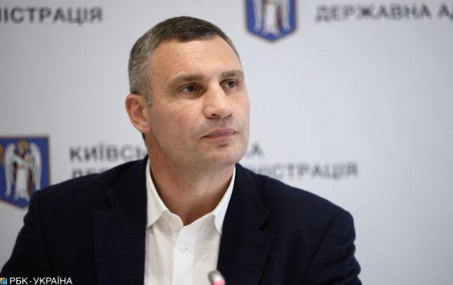 Кличко назвав попередню дату ослаблення карантину в Києві