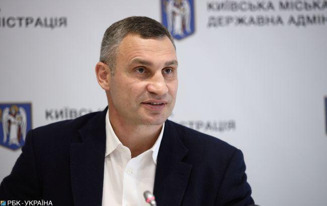У Києві визначилися з датою завершення опалювального сезону