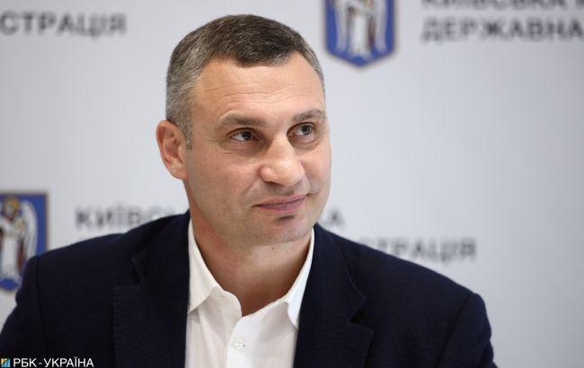 """""""ЄС"""" підтримає Кличка на виборах мера Києва"""
