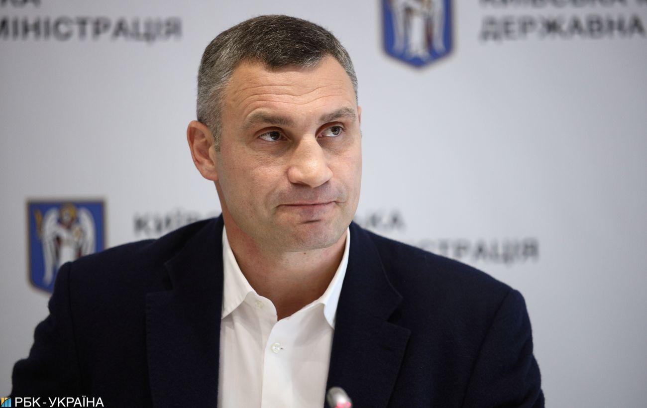 Киев готов к отопительному сезону