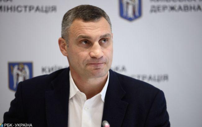 Київ не буде відкривати продуктові ринки