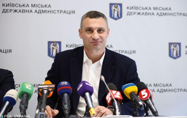 Влада Києва виключає зростання тарифів на холодну воду