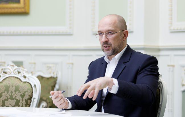 Шмыгаль назвал две цели использования помощи МВФ на 2,7 млрд долларов
